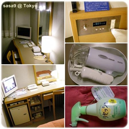 HOTEL SARDONYX UENO房間介紹3