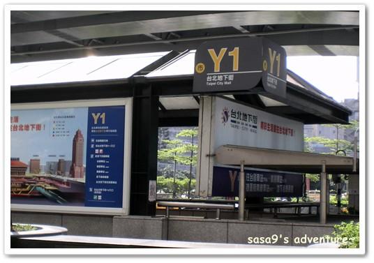 台北轉運站2