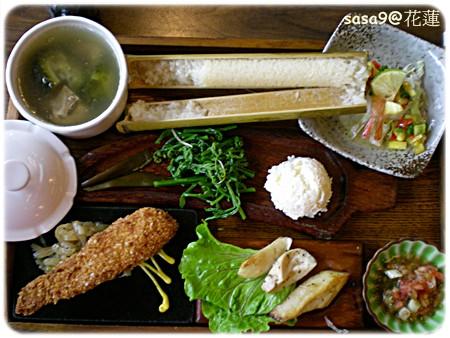 山月風情套餐2