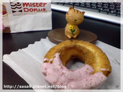 甜甜圈-1