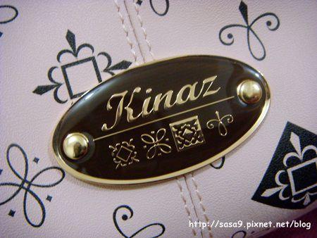 KINAZ-7