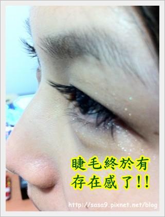 假睫毛初體驗-5