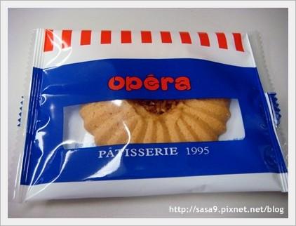 opera-8
