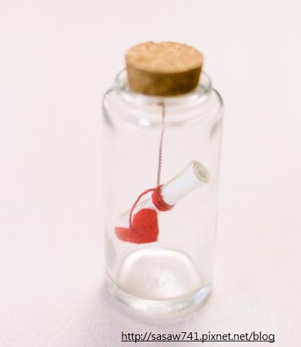 瓶中信-1