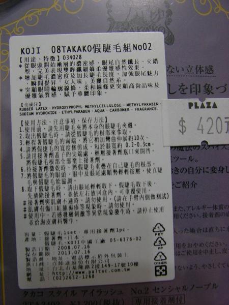 SANY0077.JPG