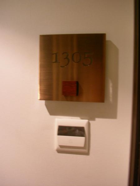 SANY0085.JPG