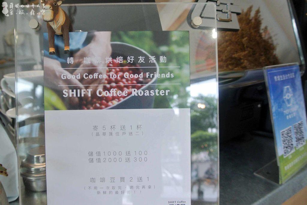 轉咖啡烘焙桃園高鐵青埔國小咖啡館早午餐寵物友善.jpg