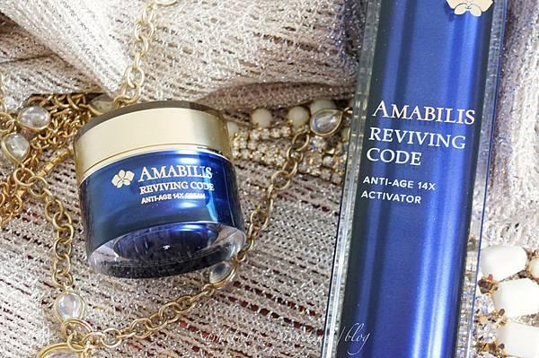 amabilis_1