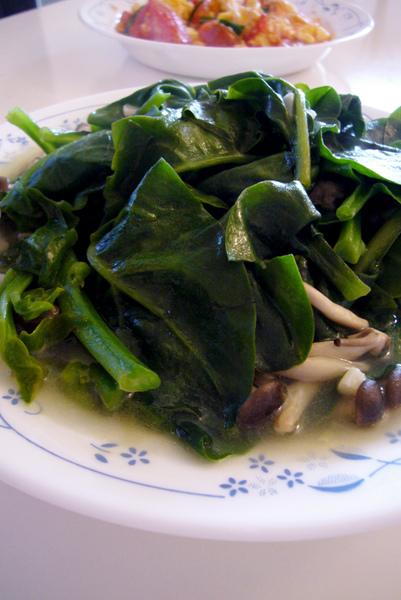 ceylon spinach stir-fry