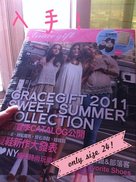Grace Gift catalogue book!