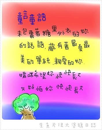 Image040-1