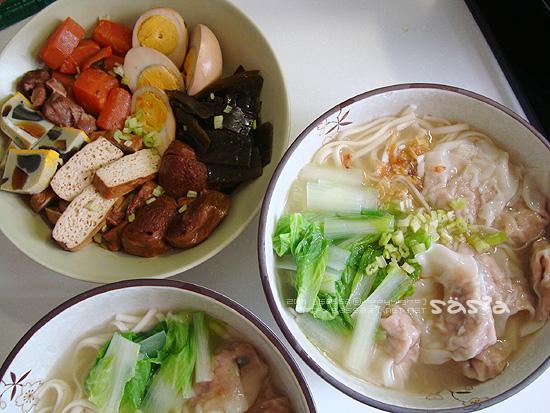 鮮蝦餛飩麵&大滷盤