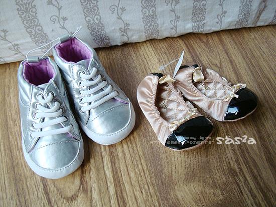 小麻醬的鞋