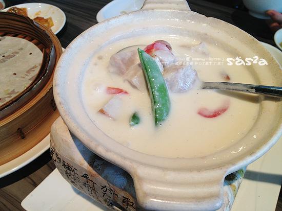 鮮香芋奶煲