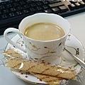 下午來一杯怡保白咖啡~