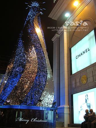 2008漢神聖誕樹