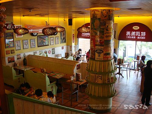 馬弟瓦特三明治專賣店
