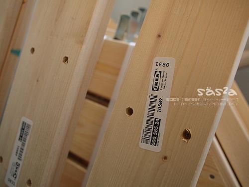 IKEA買回來的木架