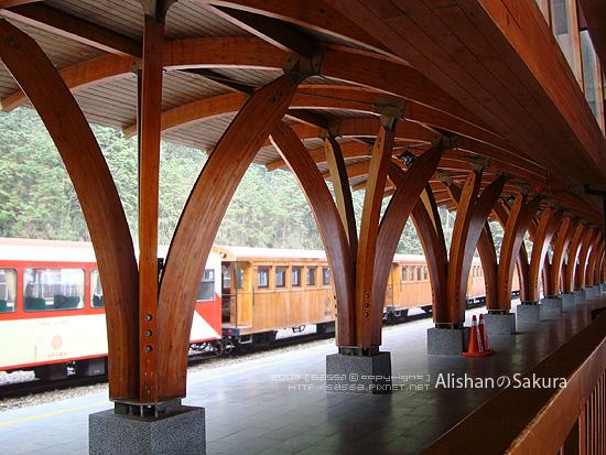阿里山車站月台