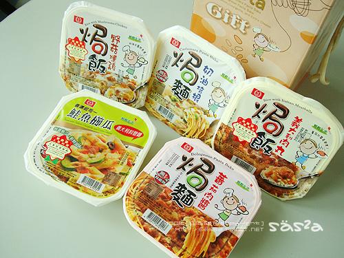 桂冠焗飯麵人氣料理