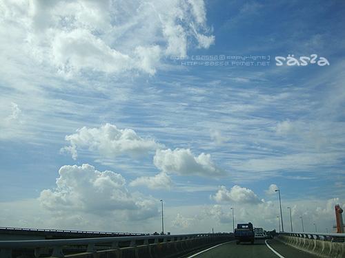 好奇妙的雲朵