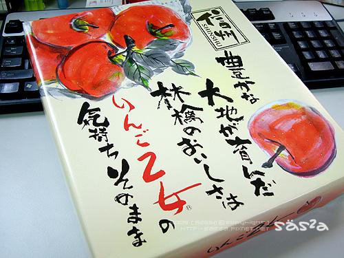 日本長野蘋果乙女薄片煎餅禮盒