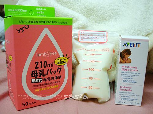 AVENT Nipple Cream