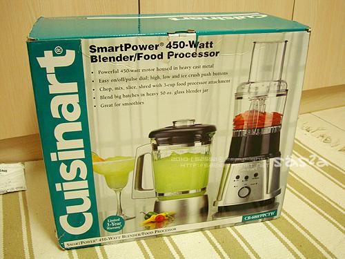 cuisinart SmartPower 450 watt