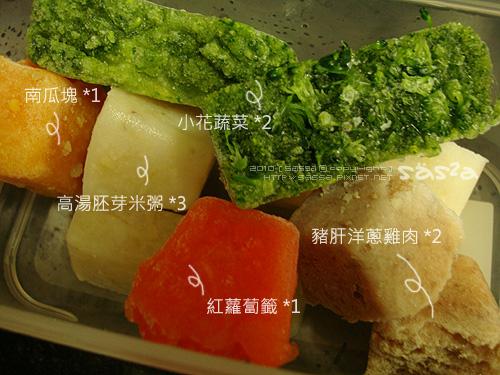 豬肝紅蘿蔔籤胚芽米粥