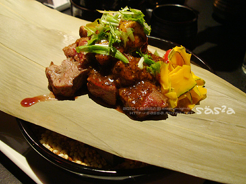 牛肉箬竹燒 (紐澳)