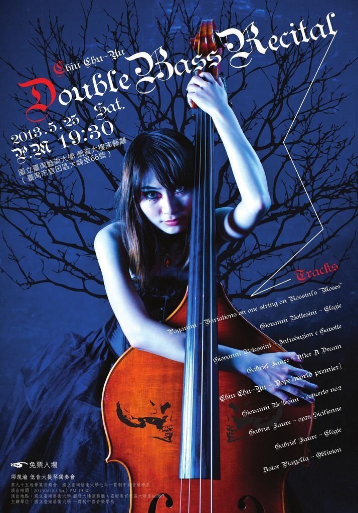 Chiu Chu-Yu 2013/05/25 Double Bass Recital