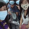 H1N1危險群XD