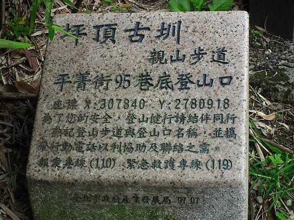 20111103 006(001).jpg