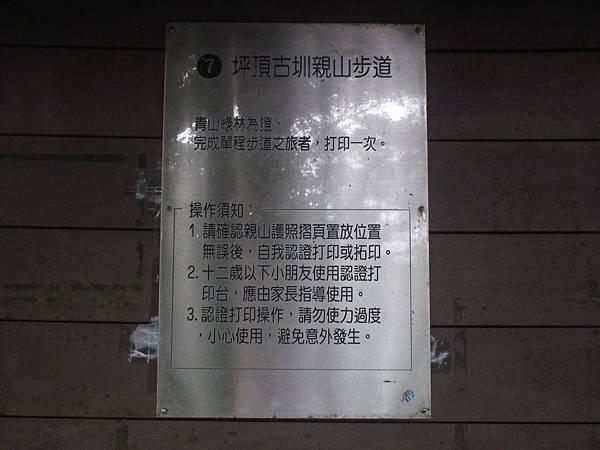 20111103 015(001).jpg