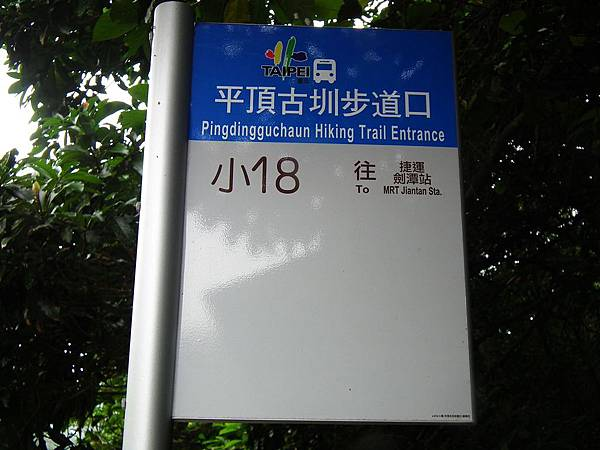 20111103 190(001).jpg