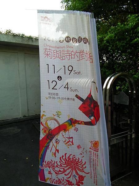 20111121 166(001).jpg