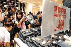 台灣UNIQLO首店開幕首日的搶購人潮