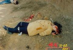中國死刑犯執行槍決現場