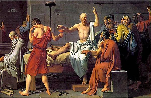 蘇格拉底服刑前