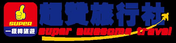 logo2-無底圖.png