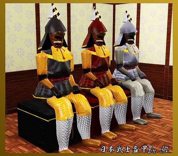 日本武士盔甲.jpg