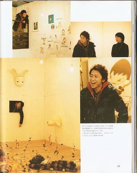 2011JP嵐-08.jpg