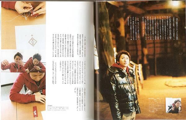 2011JP嵐-09.jpg