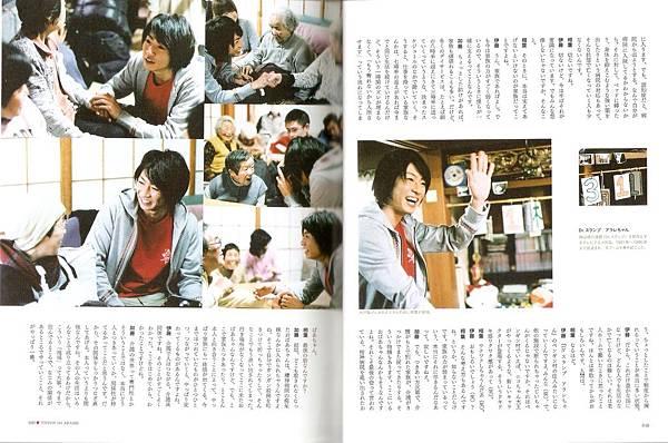 2011JP嵐-12.jpg