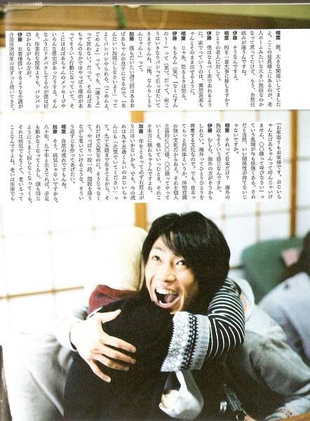 2011JP嵐-13.jpg