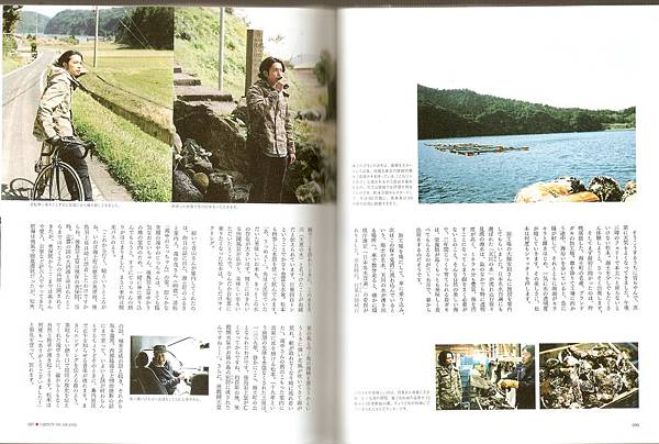 2011JP嵐-23.jpg