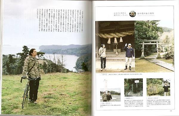 2011JP嵐-24.jpg