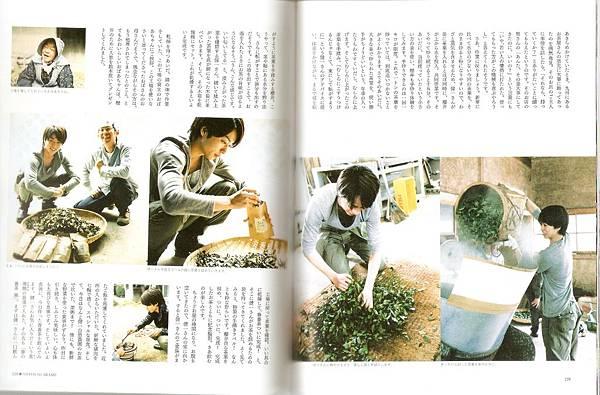 2011JP嵐-31.jpg