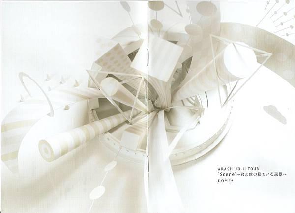 2010-2011我眼中的風景DVD-01.jpg