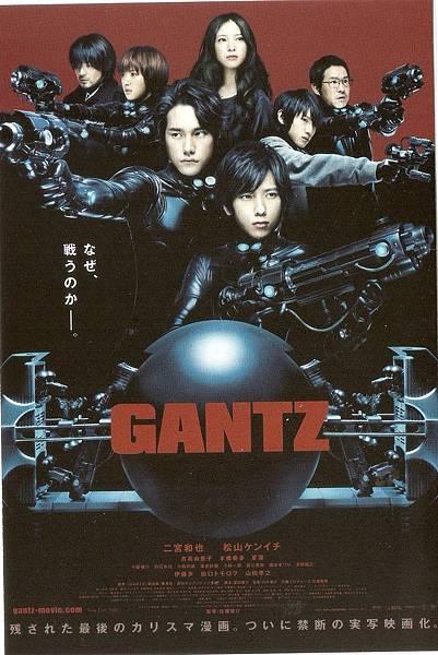 2011312GANTZ-01.jpg
